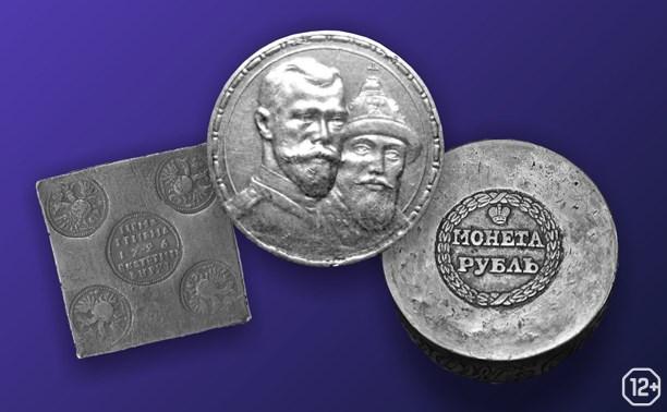 Рубль большой и маленький