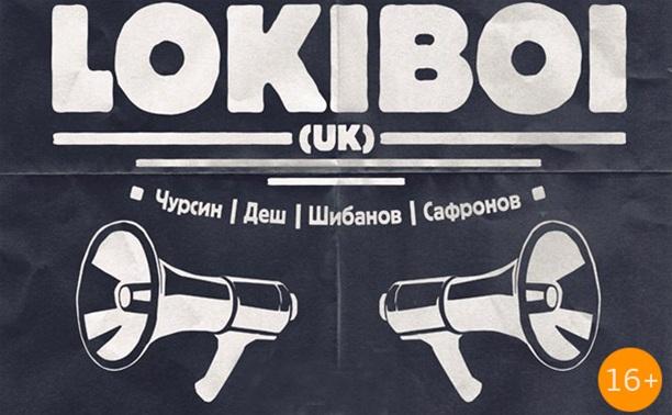 Фулхаус w/ Lokiboi (Лондон), Чурсин, Деш, Шибанов