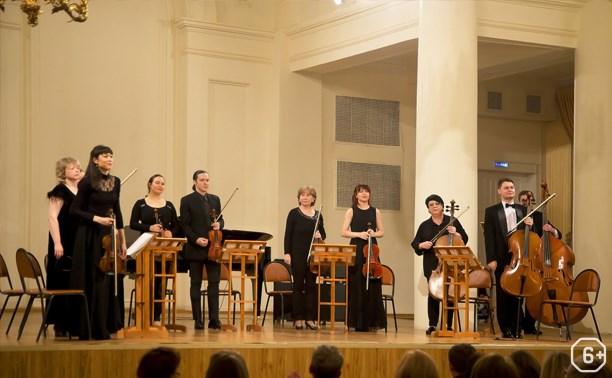 Концертная версия оперы «Русалка»