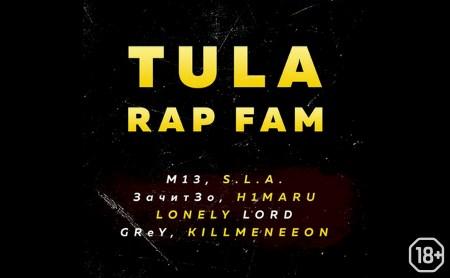 Tula Rap Fam