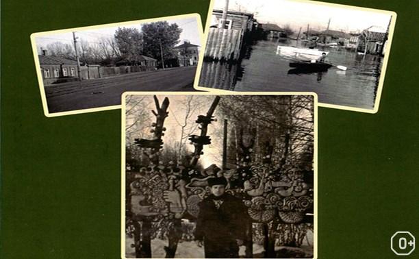 Презентация книги А. Камоликова
