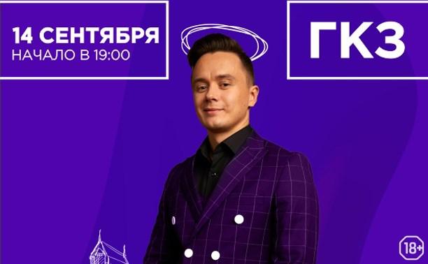Илья Соболев. Stand up