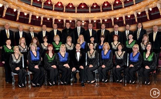 Тульский государственный хор