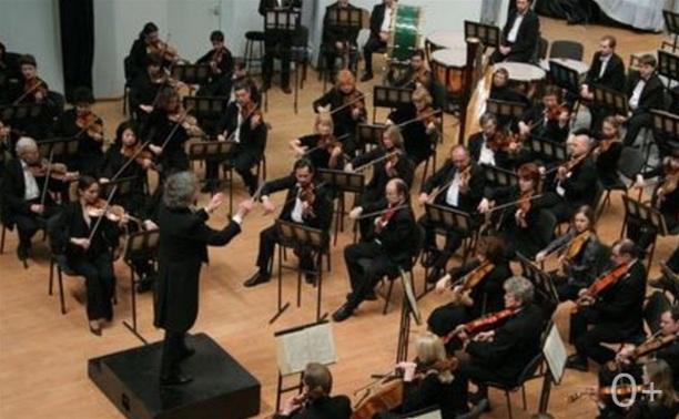 Тульский камерный оркестр