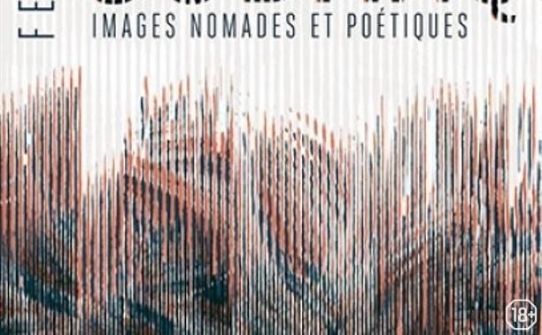 Программа визуальных поэтических образов из Oodaaq's Selection (Франция)