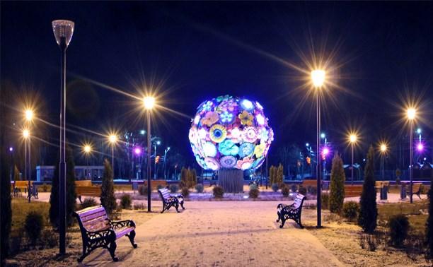 0579bacfd948c 8 марта: Центральный парк - События Тулы и области - Афиша - MySlo.ru