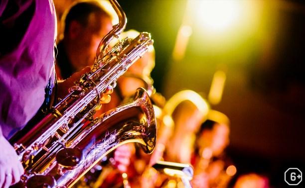 Вечер саксофонной музыки