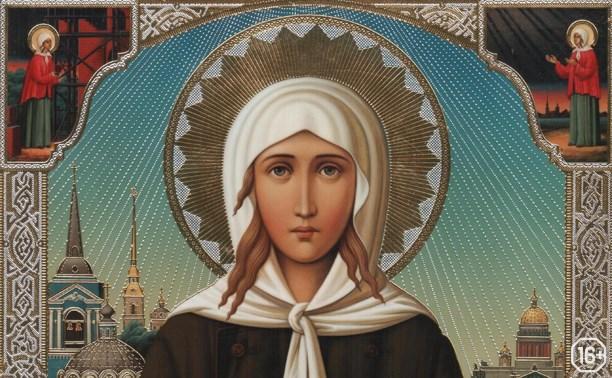 Святая блаженная Ксения Петербургская в житии