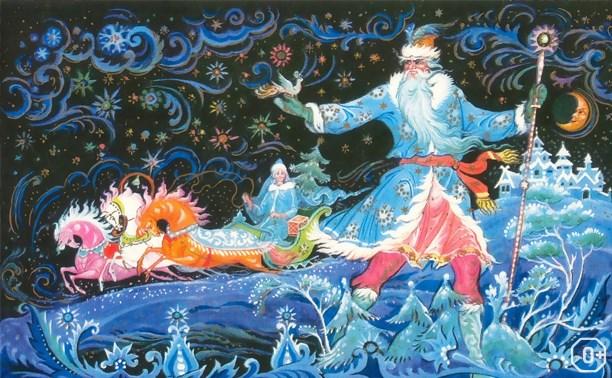 В чертогах Деда Мороза