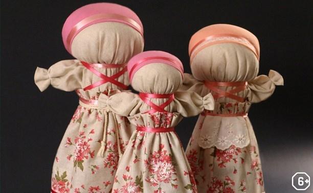 Мастер-класс по кукле-закрутке