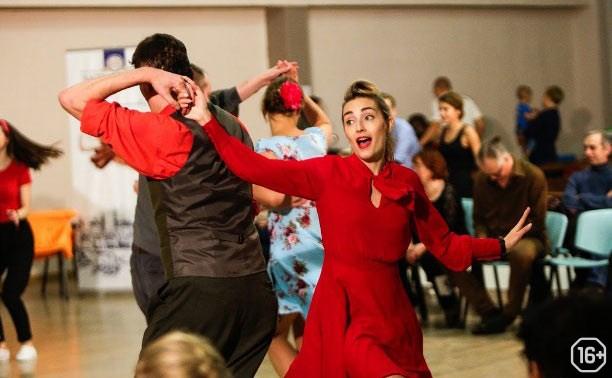Мастер-класс по танцам «WCS-party в Краеведческом музее»