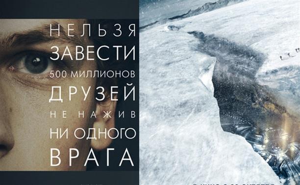 «Социальная сеть» (2010) и «Нечто» (2009)