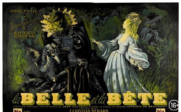 Кинопоказ французского хоррора «Красавица и чудовище»