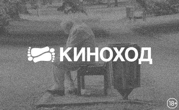Master Klass Olega Mavromatti I Pokaz Epizodov Filma Straus