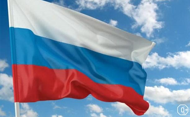 День России в Барсуках