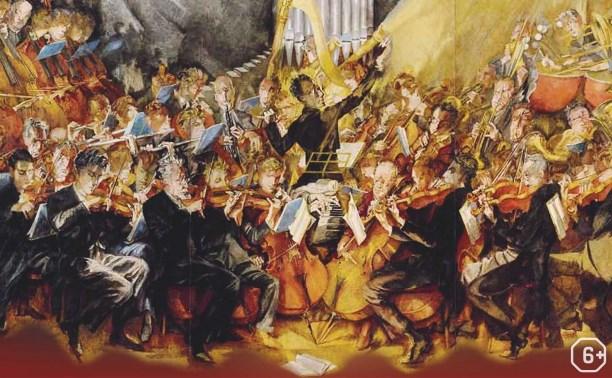 Венская классика