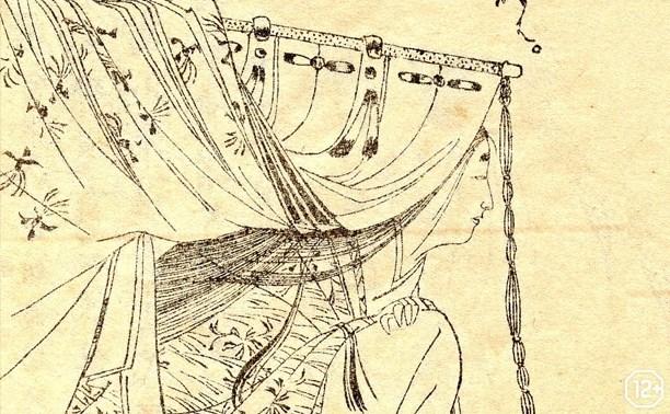 Камерата Вересаева: древняя и средневековая литература Востока