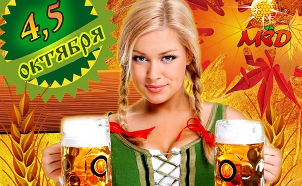 Октя-beer fest