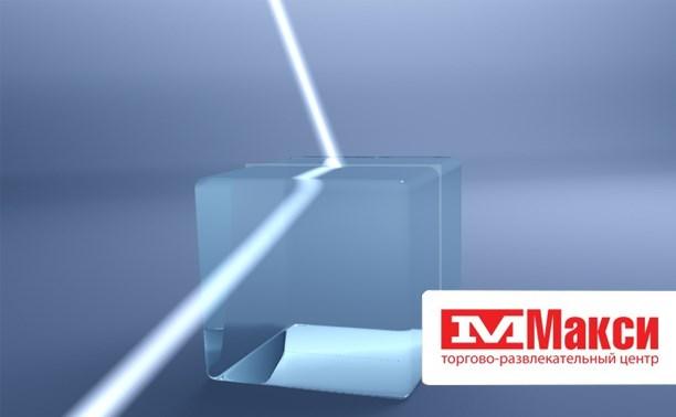 Экспериментория: Оптика и гидростатика