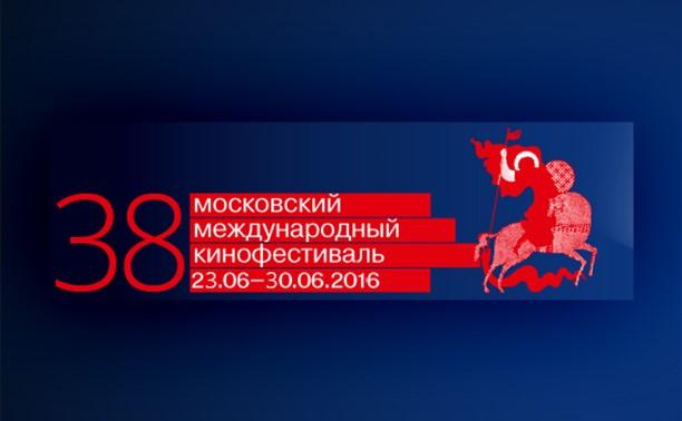 ММКФ-2016. Победитель №2