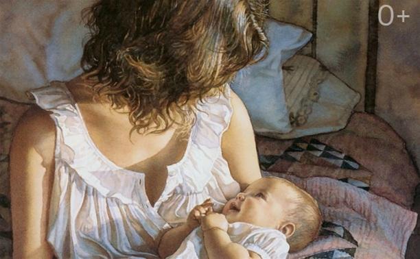 II Тульский Форум матерей