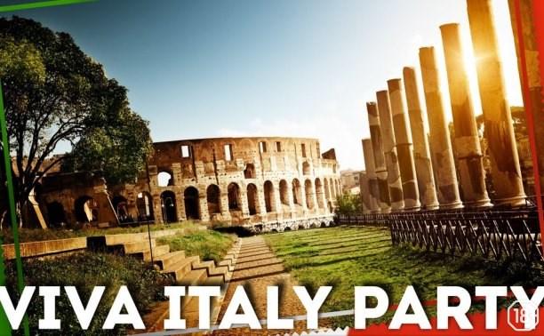 Viva Italy Party