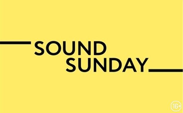 Дискуссия «Звуки будущего. Кино, Музыка, Интернет, Интерактив»