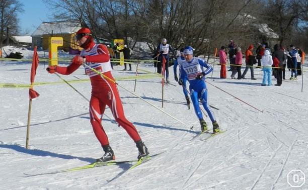 Открытый фестиваль по лыжным гонкам