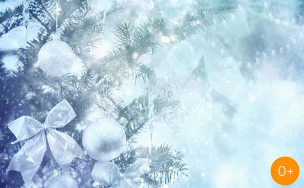 Новогодние праздники в Центральном районе