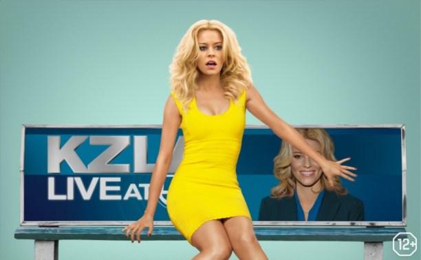 Блондинка в эфире