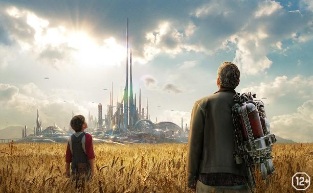 Земля будущего