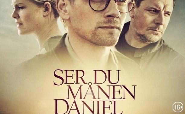 Danish Wave 2020: Ты видишь луну, Дэниел?