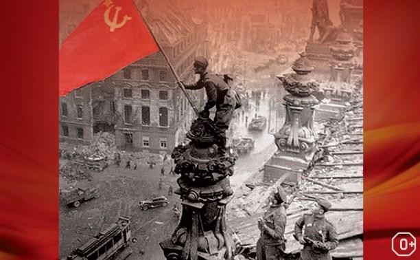 Помни войну