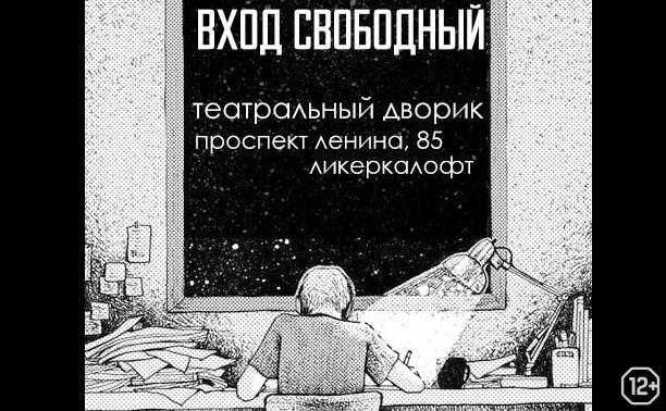 ксения эр / романов / данни белый