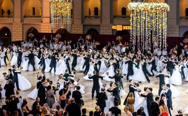 IV Епархиальный бал православной молодежи