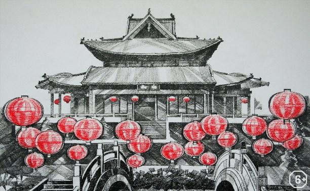 Китай глазами художника
