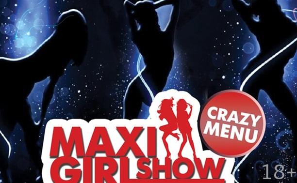Maxi Girls Show