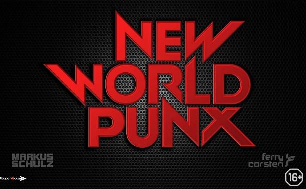 New World Punx (Ferry Corsten, Markus Schulz) и Gelab