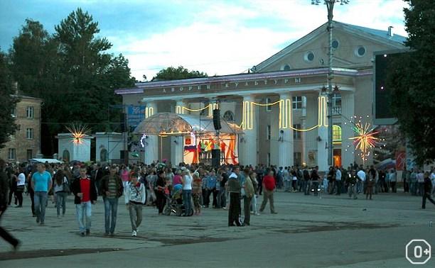 День города Щёкино