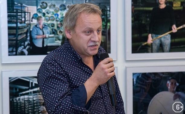 Встреча с Валерием Архиповым