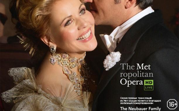 TheatreHD: Веселая вдова