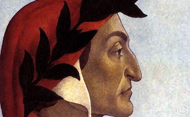 Образы Италии в звучащей литературе