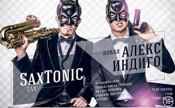 SaxTonic и Алекс Индиго