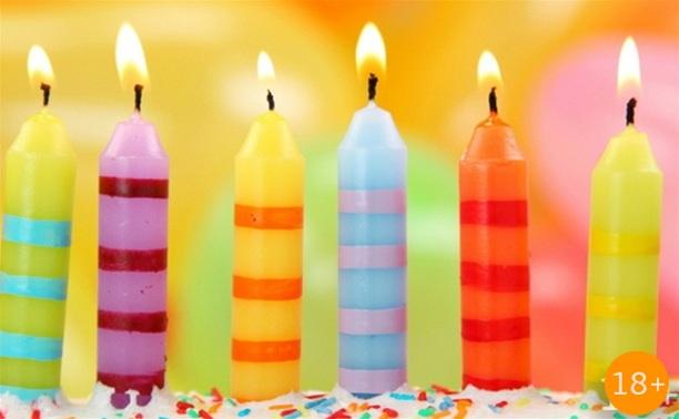 День Рождения Табу. 6 лет