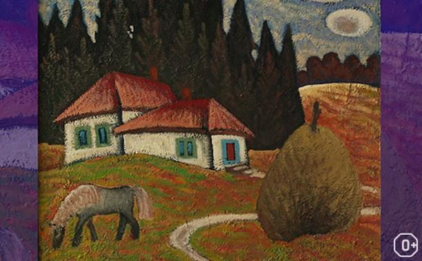 Выставка живописи Василия Кислякова