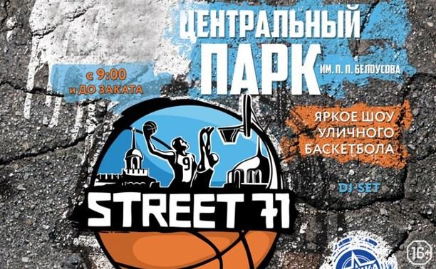 Street 71