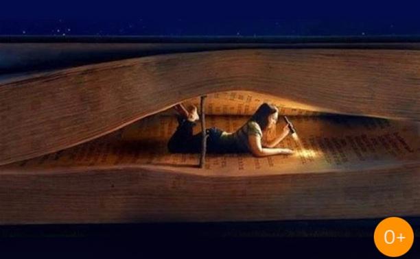 Свет дневной есть слово книжное