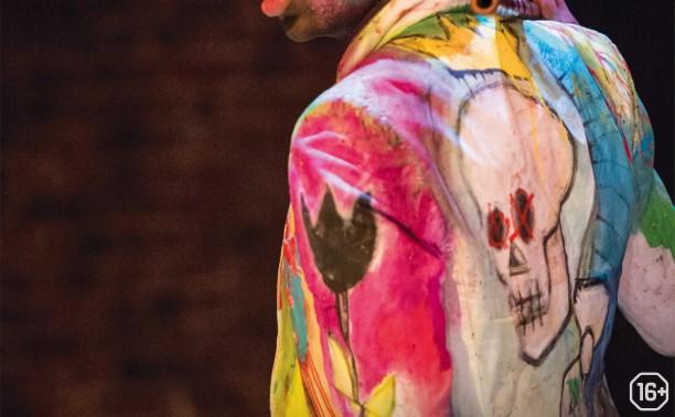 TheatreHD: RSC: Гамлет