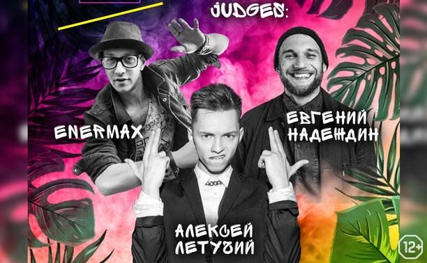 Tula House Jam и мастер-класс Алексея Летучего