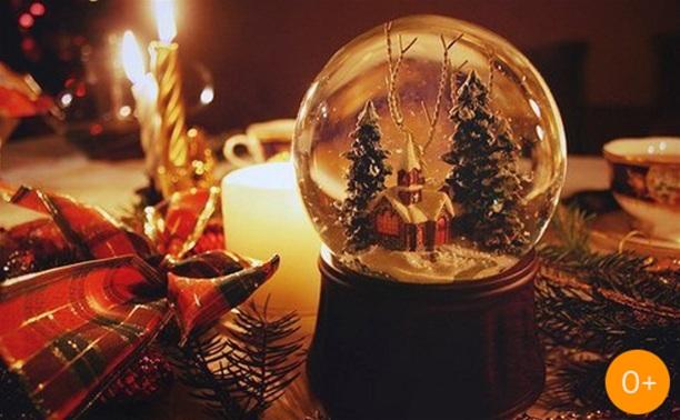 Новогодние праздники в Пролетарском районе